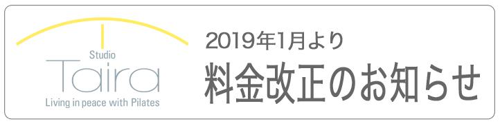 201801price