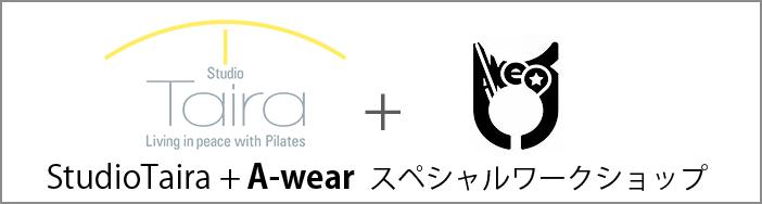 a-wear-banner