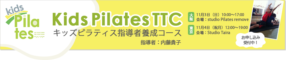 Kids Pilates TTC